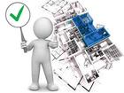 Новое изображение Разные услуги Капитальный ремонт квартиры с гарантией! 39081668 в Москве