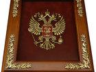 Скачать бесплатно фотографию Разное Ключницы большие, Большой выбор, доступные цены, Доставка 39150330 в Москве