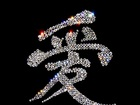 Скачать изображение Разное Дизайнерские футболки,толстовки и иной текстиль с аппликацией кристаллами и металлом 39187342 в Москве
