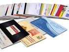 Фото в Услуги компаний и частных лиц Разные услуги Требуется качественная печать визиток по в Москве 200