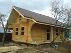 Скачать бесплатно foto Строительство домов Дома из профилированного бруса 39223747 в Москве