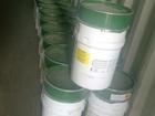 Скачать бесплатно изображение  Срочно продам двухкомпонентный полиуретан 39224509 в Москве