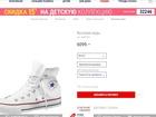 Просмотреть фотографию Мужская одежда Классические кеды от Converse 39240916 в Москве