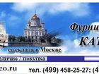 Просмотреть фотографию Разное www/kataneo/ru металлофурнитура для кожгалантереи, кнопки кобурные, цепи, пряжки 39244943 в Москве