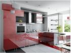 Свежее изображение Разное Кухни из пластика на заказ в Москве цены 39316855 в Москве