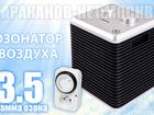 Новое изображение Разное Купить очиститель воздуха, промышленный генератор озона 3,5 гр/час, 39452654 в Москве