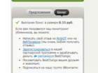 Увидеть foto Разные услуги Разошлем ваше объявление на тысячи досок объявлений 39465908 в Москве