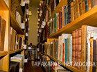 Увидеть фотографию Разные услуги Озонирование, дезинфекция библиотек, хранилищ, архивов, банков, 39542808 в Москве