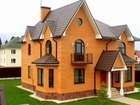 Свежее фотографию  Дом в дер, Белоусово на Киевском шоссе 40 км от МКАД 39719712 в Moscow