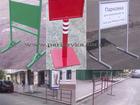 Уникальное фото Разное Парковочные переносные барьеры, рекламные стойки 42801401 в Moscow