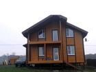 Свежее изображение  Купить загородный дом у реки Оки 68882179 в Moscow