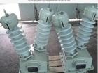 Новое фото  НОМ-35-66 У1 (напряжение 35000/100В) трансформатор напряжения 68950576 в Moscow