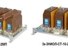 Смотреть фотографию Разное Трансформатор 3*ЗНОЛ-СЭЩ-10-0,5/3-225/400 У2 71405343 в Moscow