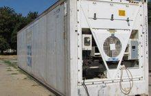 40-футов реф контейнеры