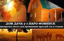 Дачный Дом из бруса, Киевское шоссе, Наро-Фоминск
