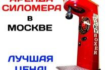 Аренда силомера в Москве