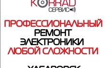 Ремонт Электроники любой сложности, Korrad-Сервис