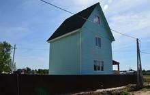 Продаю дом в деревне, Московская область