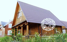 Дачный дом 55 км от МКАД, Новая Москва, Наро-Фоминск р-н, ж/д станция
