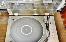 Проигрыватель виниловых дисков Pioneer PL-1150