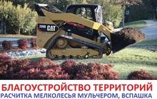 Услуги по вспашке земли мини трактором 495-7416877