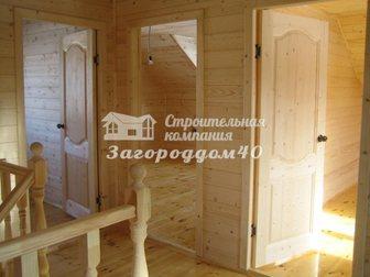 Новое фотографию Продажа домов Дача по Киевскому шоссе, КП Верховье, г, Малоярославец 25933256 в Москве
