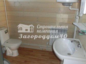 Увидеть фотографию Загородные дома Продам дом по Калужскому шоссе 30146153 в Москве
