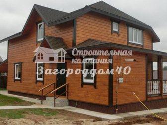 Смотреть фотографию Коттеджные поселки Дача Киевское направление 30739121 в Москве