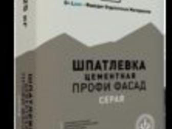 Уникальное фото Строительные материалы Сухие строительные смеси в широком ассортименте, 32439291 в Москве
