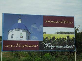 Скачать фотографию Продажа домов Продаю дом дедушки и бабушки и участок 31 сотка 32754029 в Москве