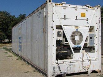 Скачать бесплатно foto Разное 40-футов реф контейнеры 32878843 в Москве