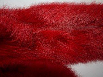 Скачать бесплатно изображение Аксессуары Шкурки цветной лисы 33552422 в Москве