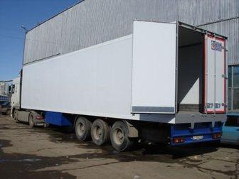 Новое фото  ремонт изотермических кузовов автофургонов 33651428 в Казани