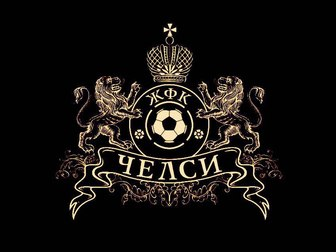 Скачать изображение Разное Ищу спонсора, инвестора и информационных партнеров для футбольного проекта 37679982 в Москве