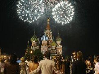 Скачать бесплатно фото Фото- и видеосъемка Организация выпускных в Москве и М, О, 38761004 в Москве