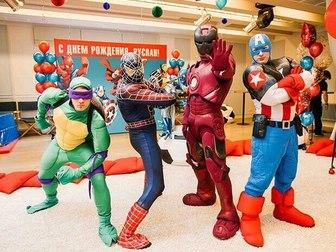 Уникальное foto Организация праздников Организация детских праздников 46747707 в Moscow