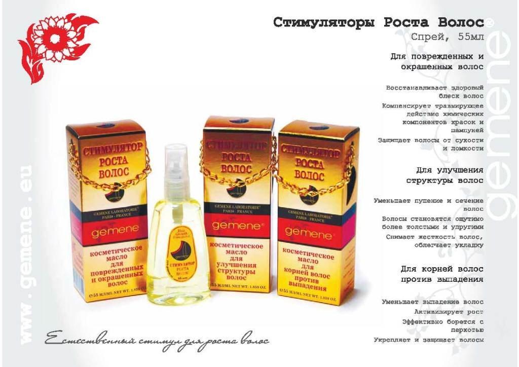 Косметика мак в новосибирске купить