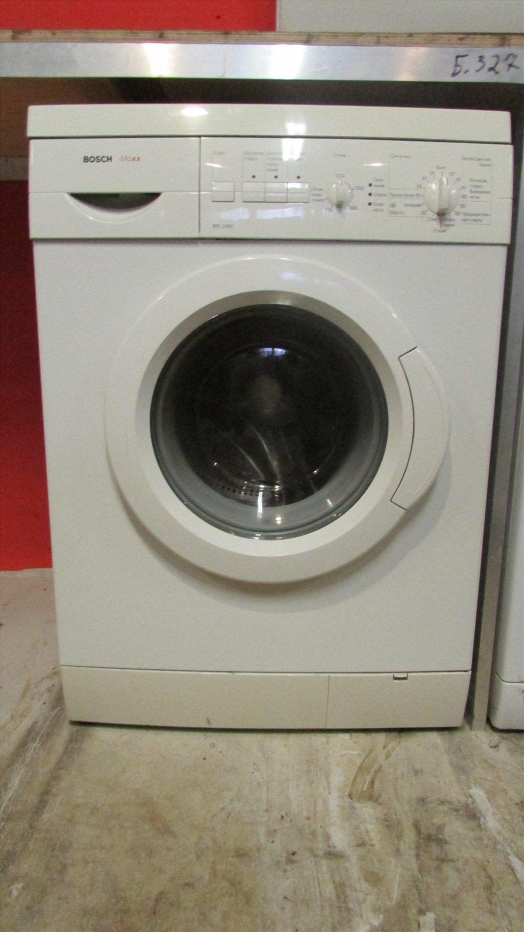 стиральная машинка аристон инструкция по эксплуатации