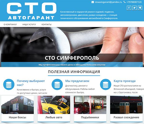 Создание и продвижение сайтов в новосибирске цена