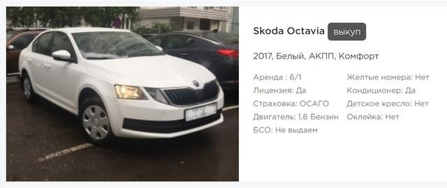 Avi-outdoorФинская аренда авто под такси с выкупом иваново термобелье шерсти