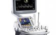Аппарат УЗИ SonoScape S20 разработан специально