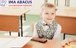 Интеллектуальное развитие детей от 3 до 14