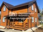 Фотография в Загородная недвижимость Загородные дома Продается зимняя дача из бруса 150 мм с утеплением в Москве 2900000
