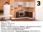 Фотография в Мебель и интерьер Кухонная мебель Кухонный гарнитур - 3.   Габариты – 200 х в Москве 71450