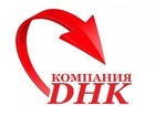 Уникальное изображение Билеты Курьерская компания DHK 404 31748690 в Москве