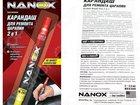 Свежее фото Краски и карандаши Nanox NX 8300 - лучшее исправление царапин 32285965 в Москве