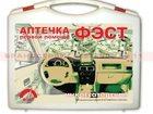 Скачать изображение Автоаптечка Специальная аптечка для икассаторов 32296141 в Москве