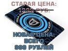 Скачать бесплатно изображение  Скрытая угроза, Что таит в себе wi-fi? 32315026 в Москве