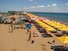 Скачать бесплатно изображение  Отдых в Крыму без посредников Береговое Феодосия, 32326971 в Мурманске