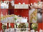 Скачать изображение  Оформление свадеб (декор, флористика, аксессуары) 32388870 в Москве